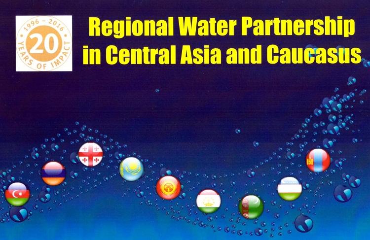 Төв Ази-Кавказийн бүс нутгийн усны түншлэлийн олон улсын бага хурал болж байна