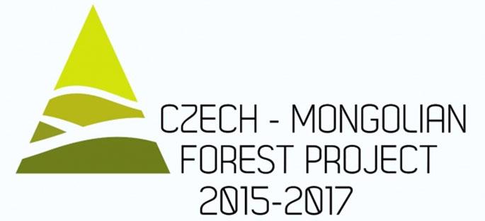 Чех улстай хамтарч ой модны генийн санг хөгжүүлнэ