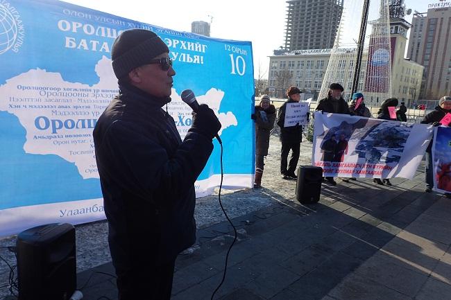 12-р сарын 10-Олон улсын хүний эрхийн өдөр